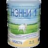 Сухая молочная смесь Нэнни 1 на основе козьего молока, с пребиотиками, 800гр