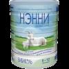 Сухая молочная смесь Нэнни Классика на основе козьего молока от 0 до 1 года, 400гр