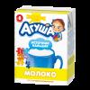 Молоко детское Агуша Обогащенное витаминами с 8 мес. 200мл.