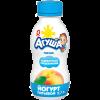 Йогурт питьевой Агуша Персик с 8 мес. 200мл.