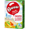 "Каша молочная ""Винни"" 3 злака с фруктами, 200гр"