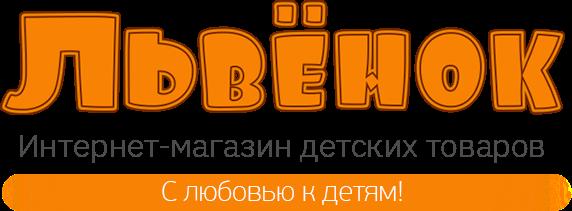 moy-lvenok.ru